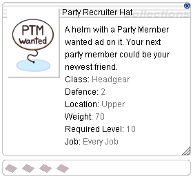 party_recruit.png