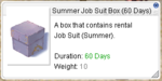 2 month Summer Box.png